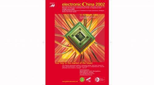 十五岁的慕尼黑上海电子展,见证中国电子产业的光辉岁月