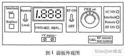 射频源控制信号模拟器的设计与应用