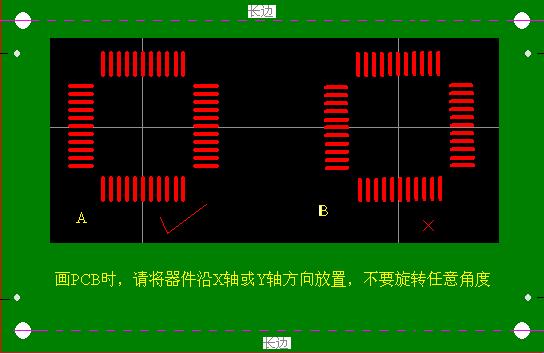 从焊接角度谈画PCB图时应注意的问题1799.png