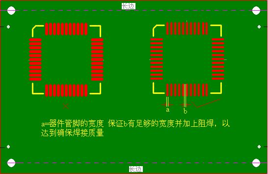 从焊接角度谈画PCB图时应注意的问题1696.png