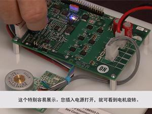 3相无刷电机驱动器用于通用电动工具的演示