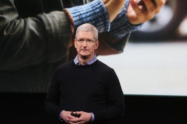 苹果公司CEO库克
