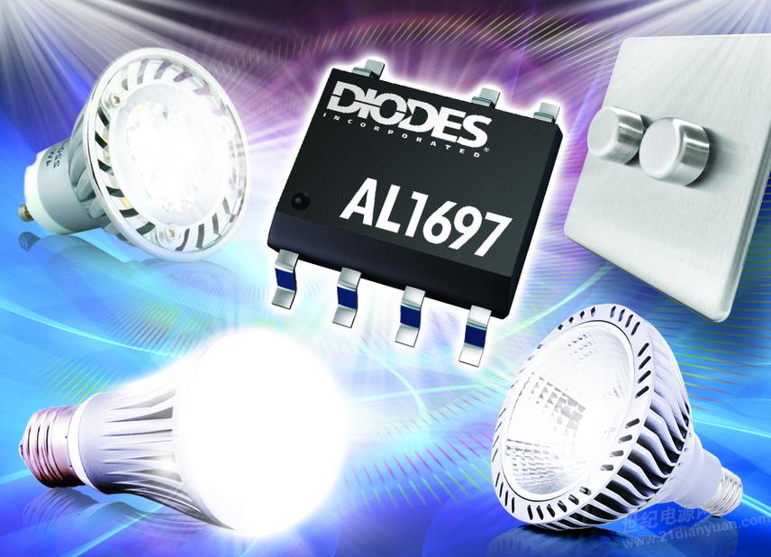 Diodes Triac可调光 LED 驱动器,为230/120VAC灯完善调光器兼容性