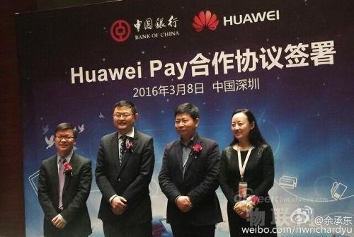华为推出移动支付Huawei Pay