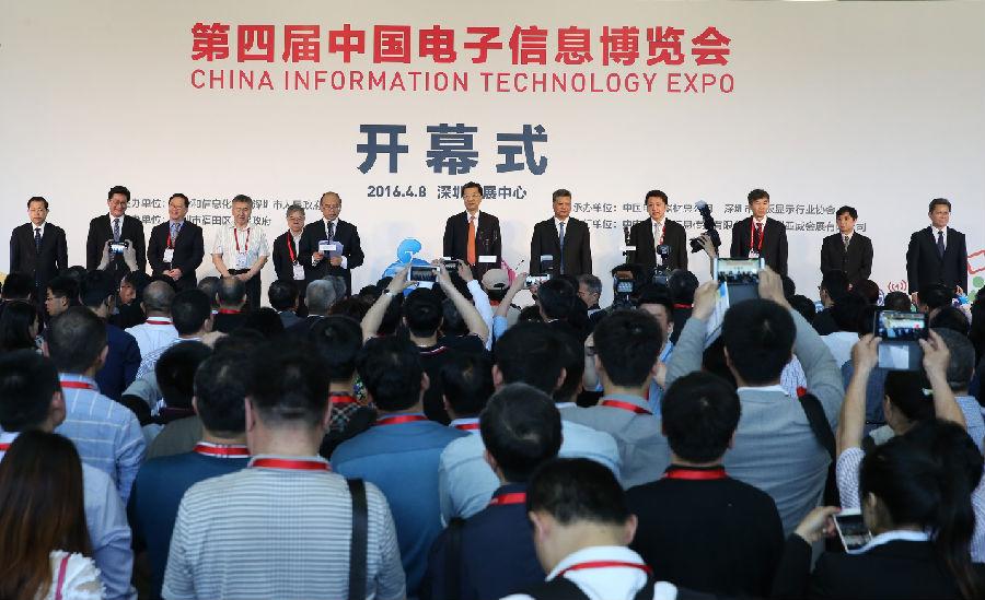 创新·智能·融合——第四届中国电子信息博览会今日开幕