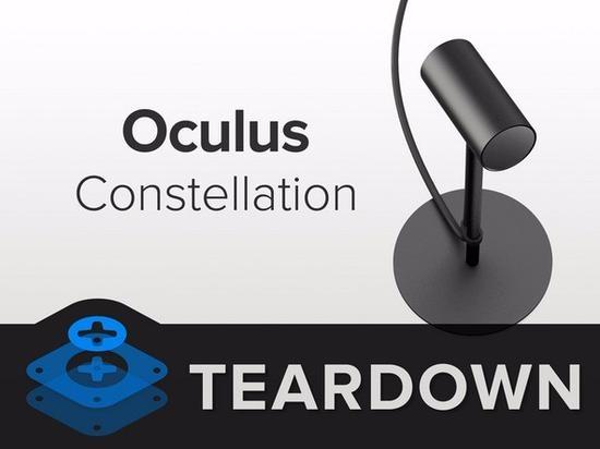Oculus Rift体感传感器拆解活活被逼疯