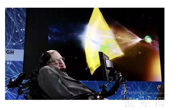 """霍金造激光""""飞船""""难度究竟有多大?"""