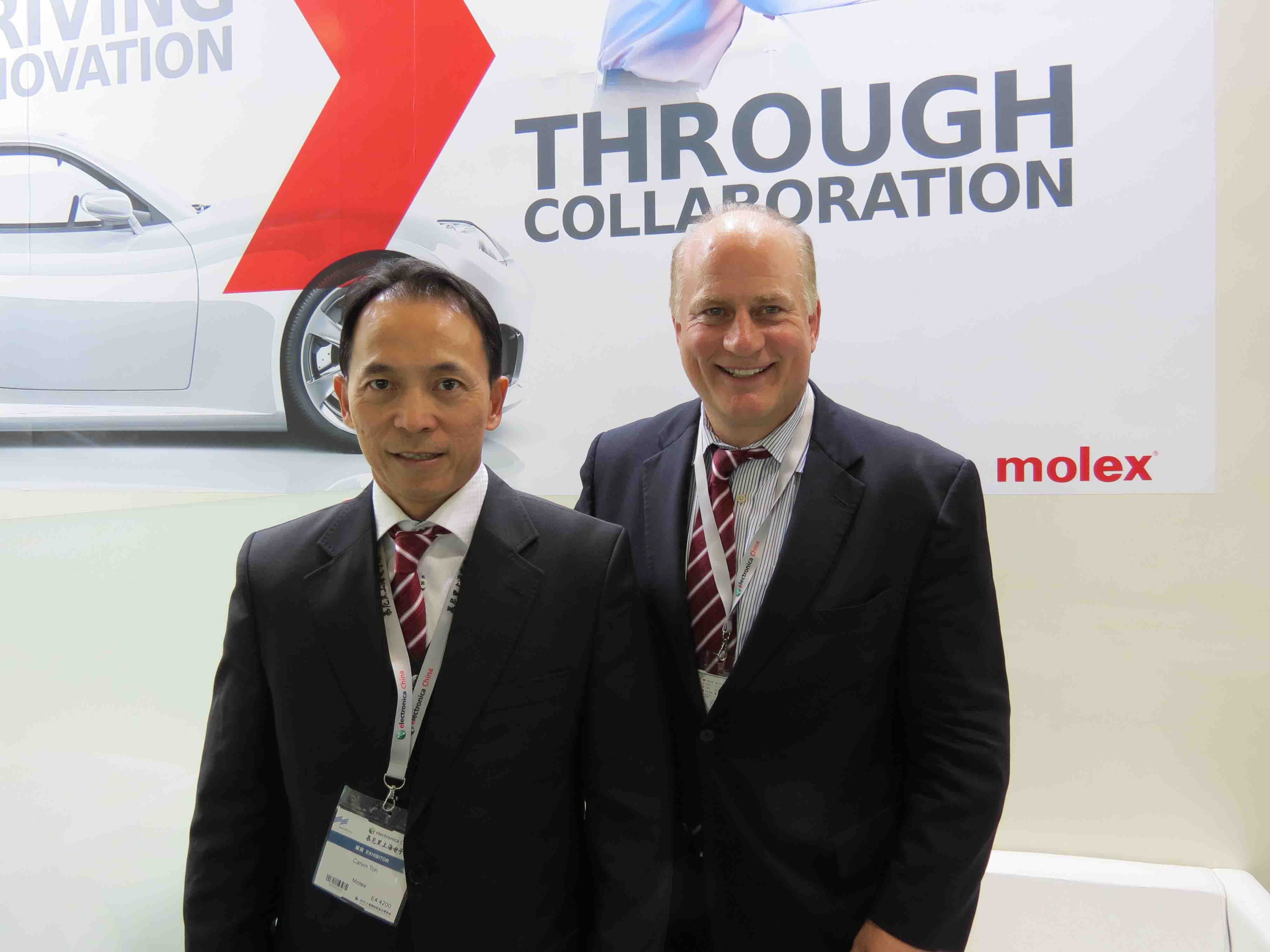 Molex:不仅是连接器生产商 服务中国细分市场