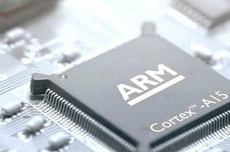 ARM公布第一季度业绩 净利1.32亿美元
