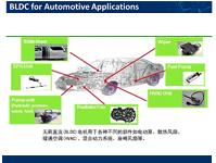 安森美半导体技术视频:如有刷电机一样易于使用– 独立的3相无刷直流(BLDC)电机控制器用于汽车