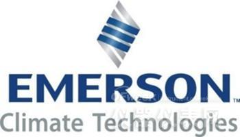 仪器仪表巨头艾默生公布2016年第二季度业绩