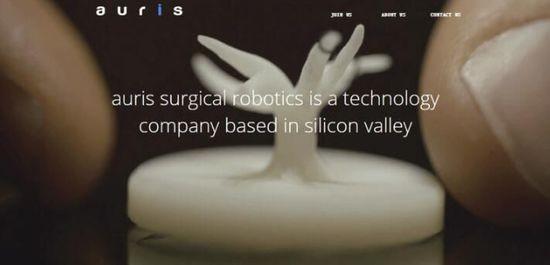 FDA批准机器人ARES可用于医疗病人