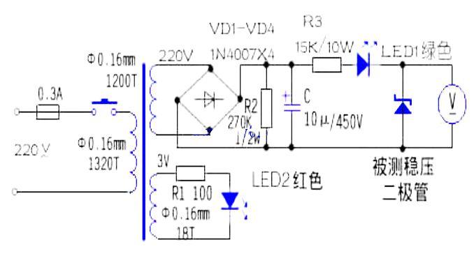 【E问E答】稳压二极管如何检测?