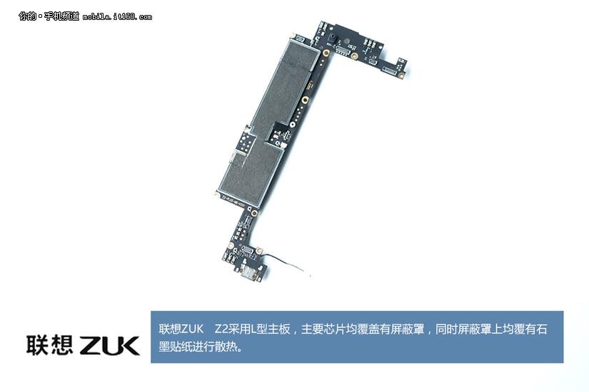 联想c245拆机结构图