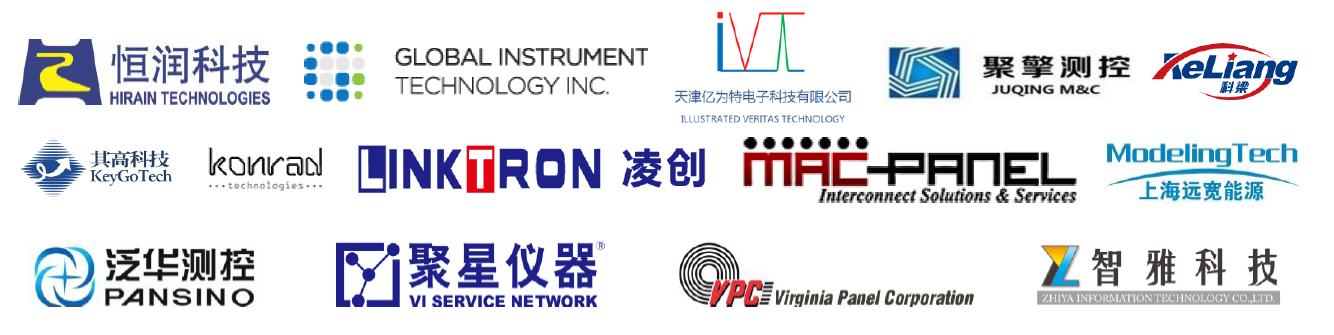 """第十三届""""PXI技术和应用论坛(PXI TAC 2016)""""将于6月16日在上海举办"""