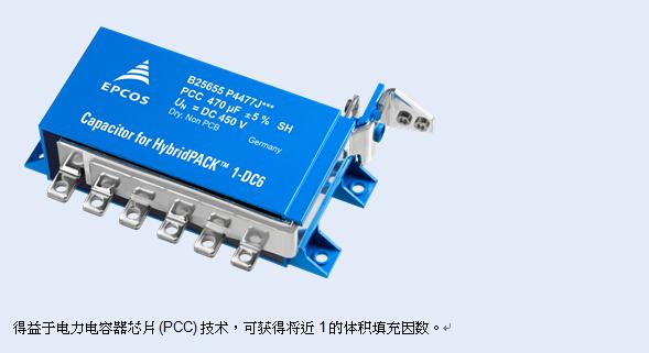 元件/连接器 新品快递 > 适合电动汽车和工业应用综合解决方案    另