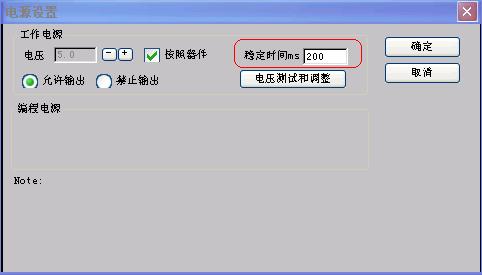 编程器P800的在板编程接口设计技巧