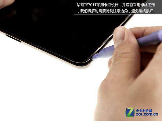 设计不输iPad!华硕TF701T旗舰平板拆解