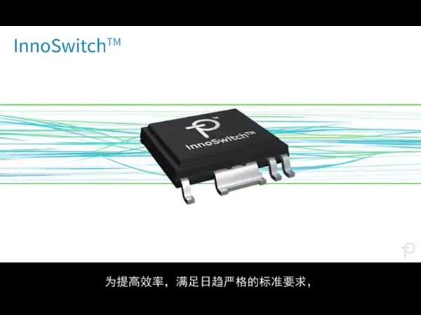 InnoSwitch Synchronous Rectification - CN