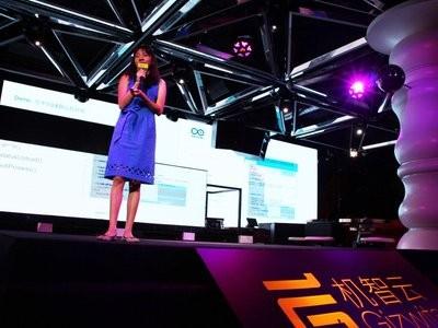 Arduino与机智云达成战略合作 共同服务IoT开发者