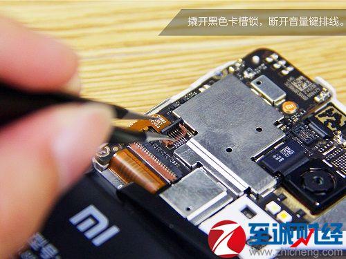 红米note 4专业拆机评测图片