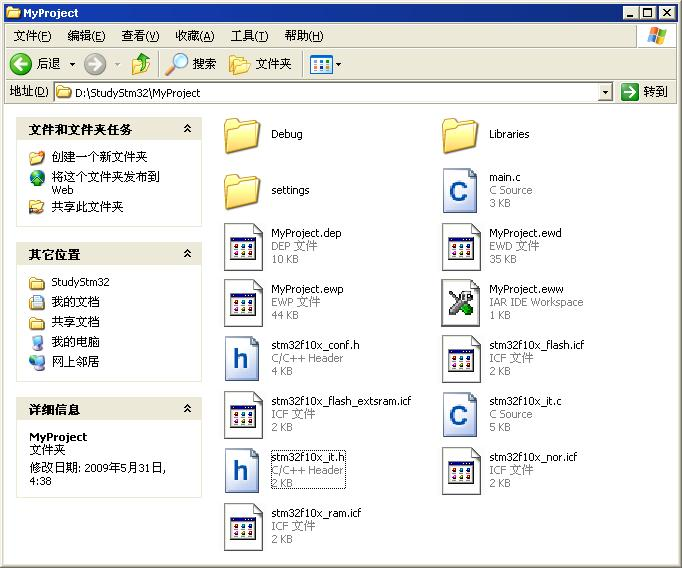 STM32学习笔记:在IAR中建立FWlib 3.0项目