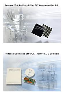 瑞薩電子推出面向工業自動化遠程I/O從站應用的EtherCAT專用通信SoC