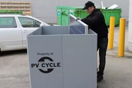 光伏组件回收将有150亿美元产值 国内政策仍空白