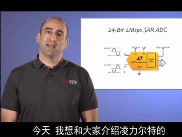 具数字滤波器的 24 位 2Msps SAR ADC 可简化您的系统