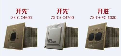 兆芯:国产通用处理器促进经济转型(ICCAD 2016)