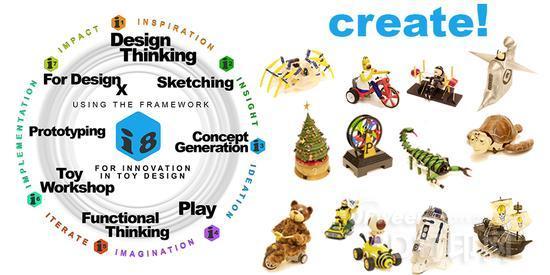 普渡大学将3D打印引入工程专业教学