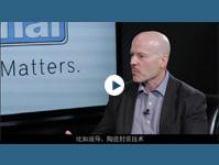 访谈:ADI公司在VSAT和毫米波方面的实力
