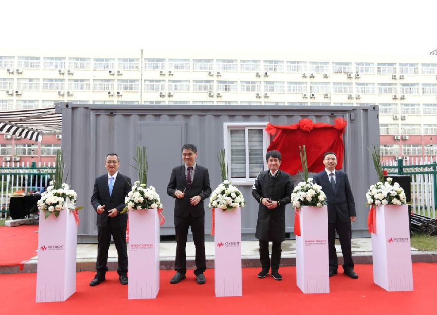 是德科技管家服务添新选择,中国首推移动校准实验室