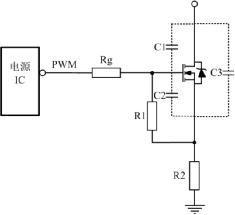 浅谈MOSFET驱动电路