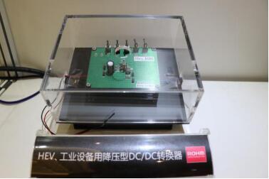 HEV、工业设备用降压型DC/DC转换器