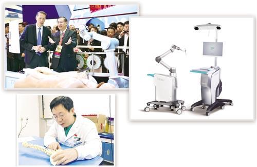 """我国新一代骨科手术机器人""""天玑""""领先世界"""