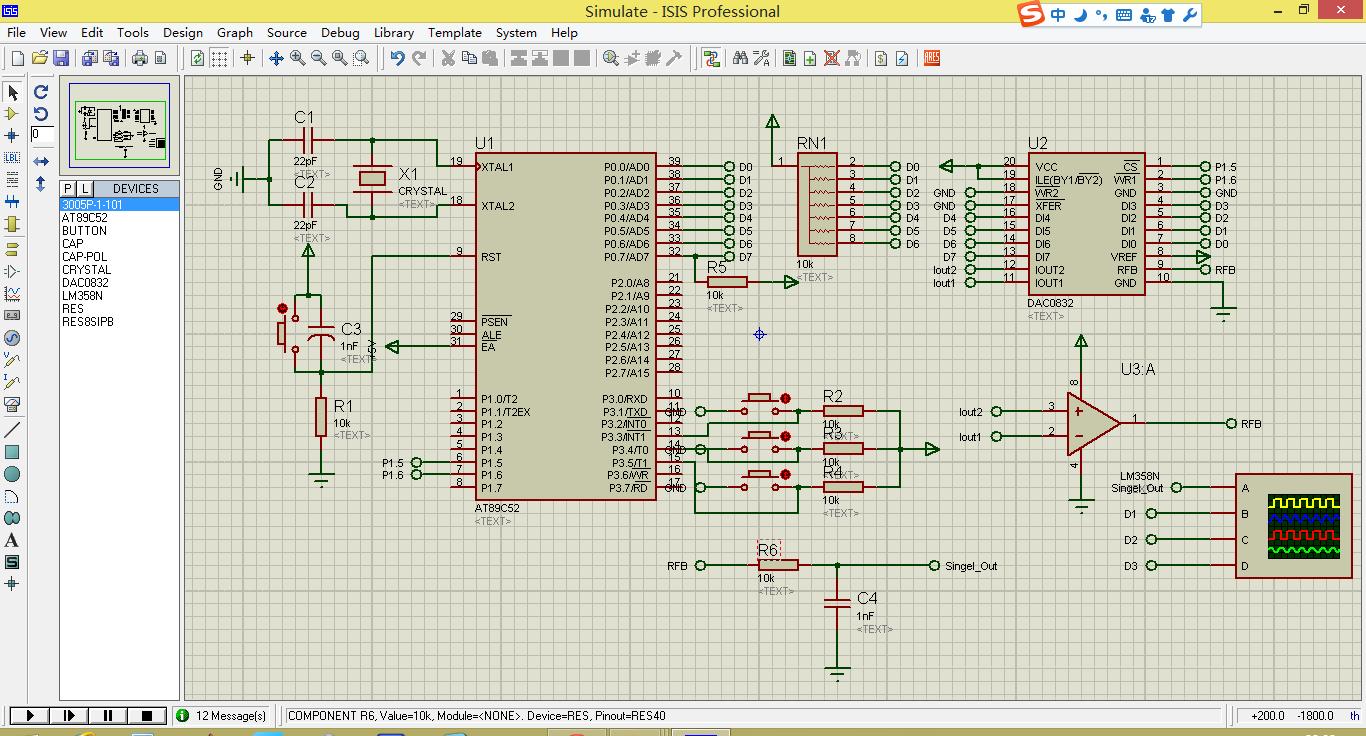 基于51单片机+DAC0832的信号发生器