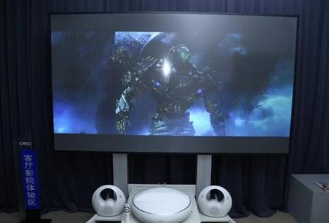 长虹布局激光电视:全球竞争格局生变