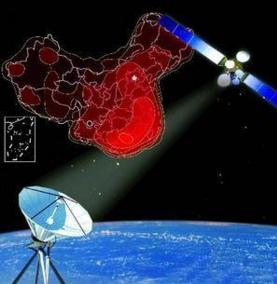 中国成功发射通信技术试验卫星二号