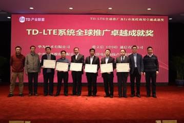 荣光闪耀TD-LTE英雄榜 爱立信赢得四项大奖