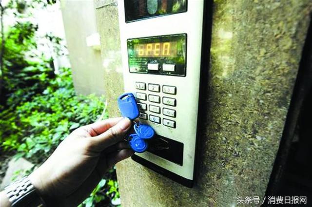 电子锁VS机械锁:谁更安全?