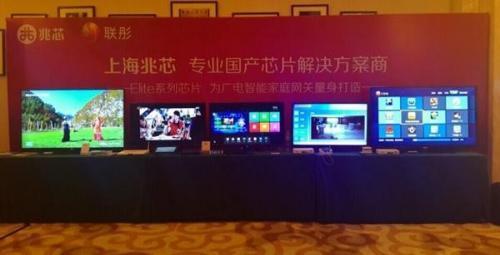 """揭开上海兆芯身世/产品/未来三大谜团 国产CPU只能吃""""官家饭""""?"""