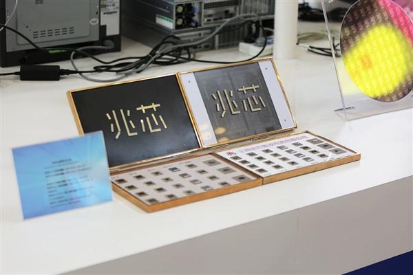 兆芯将于明年推出16nm工艺CPU芯片