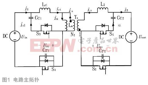 大功率储能型有源箝位反激变换器的研究