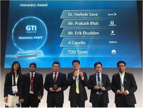 华为4.5G(TDD+)荣获GTI 2016年度两项大奖