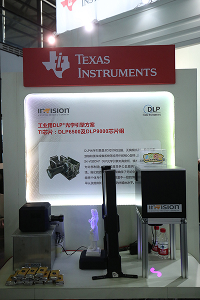 德州仪器(TI)在2017慕尼黑上海光博会上展示DLP技术工业应用新进展