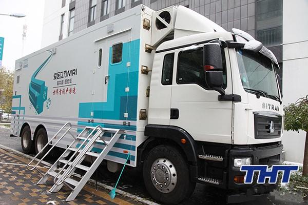 天津成功研制出世界首台磁共振医疗车