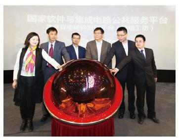 智能硬件平台成为时代刚需,网络工坊北京平台正式启动