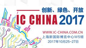 IC China2017