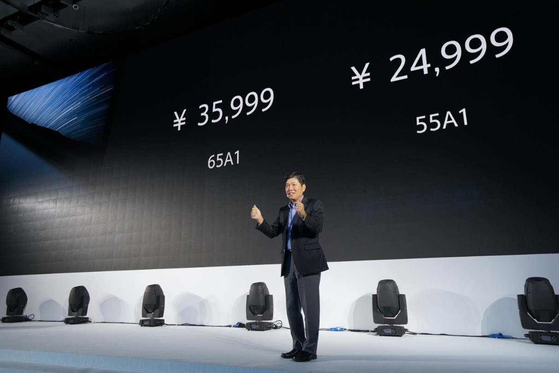 索尼_电子产品世界